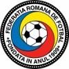 Romania paita 2018