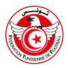 Tunisia paita 2018